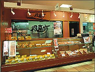 風来坊 名鉄一宮地下店