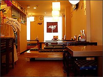 風来坊 大宮店